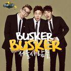 Busker Busker - People in Seoul