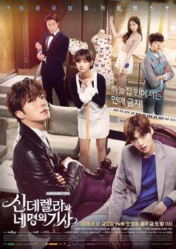 Cinderella and Four Knights-tvN-2016