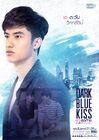 Dark Blue Kiss-6