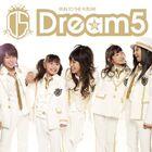 Dream5 rttf cd