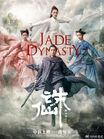 Jade Dynasty-2