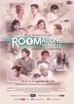 RoomAlone-1