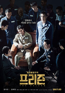 The Prision-2017-00