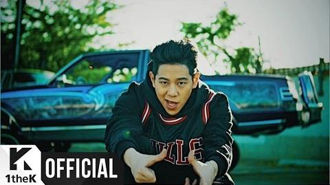 Woo Tae Woon - Copy Ma Lyrics (feat