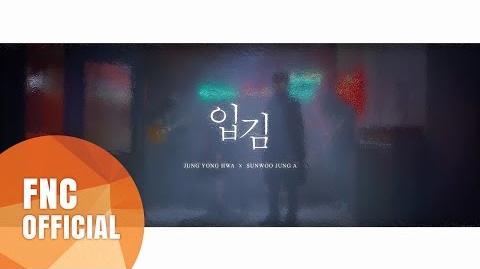 Jung Yong Hwa & SunWoo Jung A - Hello