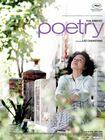 Poetrymovieposter