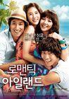 Romantic-island-poster1 0