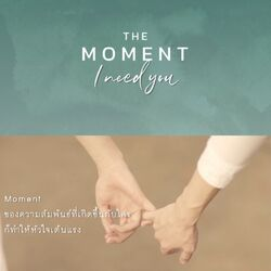 The Moment I Need You1