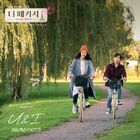 The Package OST Part4