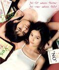 Yes No Thai lesbian Movie