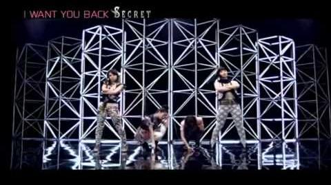 시크릿 (Secret) - I Want You Back M V