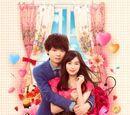 Itazura na Kiss 2~ Love in TOKYO