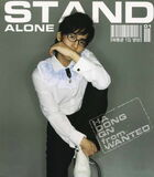 Ha Dong Kyun - 1vol. Stand Alone