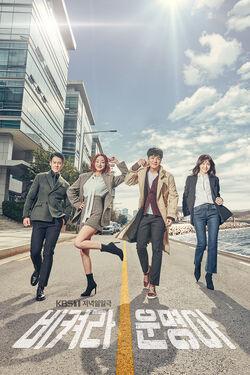 It's My Life-KBS1-2018-02