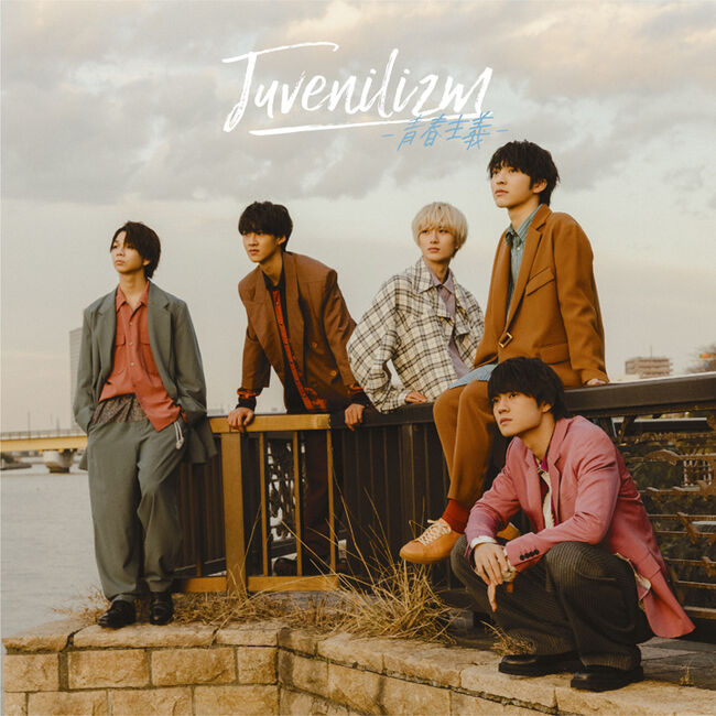 M!LK - Juvenilizm-CD