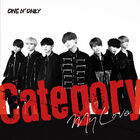 ONE N' ONLY - Category - My Love-CD