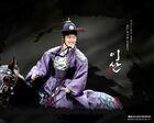 Yi San-4