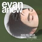 EVAN - Anew