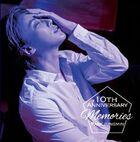 PJMin-Memories2015-Dance