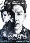 Sketch-jTBC-2018-07