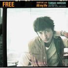 Tamaki Hiroshi - FREE