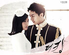 The King 2 Hearts2