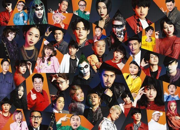 Yoshimotozaka462ndSingleCoverPromo