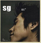 220px-SG Wannabe SG Wannabe Plus
