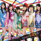 Ikuze! Kaitou Shoujo Special Edition