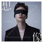 JUNHO (From 2PM) Japan Solo 7th Mini Album