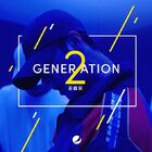 Jackson - Generation 2