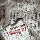 Monday Kiz - Because of You