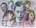 Money Flower-MBC-2017-7