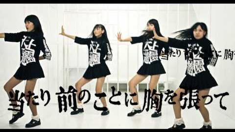 NanoCUNE『抹殺ロック』MV-0