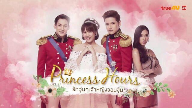 Princess Hours Thai Capitulo 3 Sub Español-Dorama de Estreno-