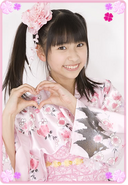 Shiorin Ikuze Promo