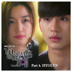 You Who Came From the Stars OST Part 4