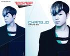 Chang Jo2