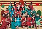 E-Girls 21