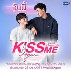 Kiss Me Again-10