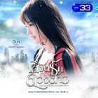 My Love From Another Star-08