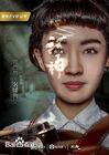 Tientsin Mystic-9