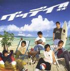 V6 - Good Day!!-CD