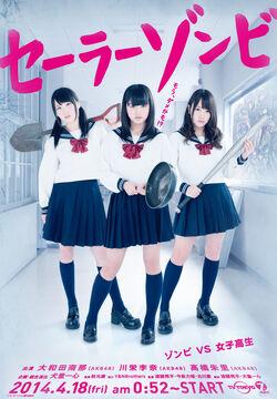 AKB48 Sailor Zombies