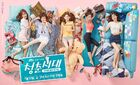 Age of Youth-jTBC-2016-03