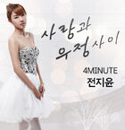 Jeon Ji Yoon-Between Love and Friendship