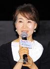 Jo Yang Ja005