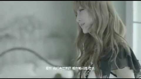 Lotte Girls - 泪痕 (Tears)