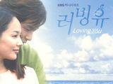 Loving You (KBS)