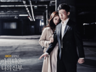 My Beautiful BrideOCN2015-19